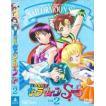 美少女戦士セーラームーンSuperS VOL.2 [DVD]