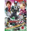 仮面ライダーOOO(オーズ) VOL.5 [DVD]