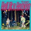 the peggies / Hell like Heaven(通常盤) [CD]