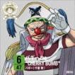 """バギー(千葉繁) / ONE PIECE ニッポン縦断! 47クルーズCD in 山形 バギー the """"CHERRY BOMB"""" [CD]"""