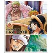 ONE PIECE ワンピース 17THシーズン ドレスローザ編 piece.24 [Blu-ray]