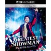 グレイテスト・ショーマン<4K ULTRA HD+2Dブルーレイ> [Ultra HD Blu-ray]