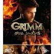 GRIMM/グリム シーズン5 バリューパック [DVD]