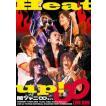 関ジャニ∞/Heat up! [DVD]