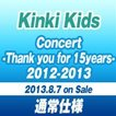 KinKi Kids Concert -Thank you for 15years- 2012-2013【通常仕様】 [DVD]