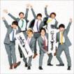 ジャニーズWEST / 逆転Winner(通常盤) [CD]