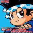 (ゲーム・ミュージック) ユニバーサルエンターテインメント パチスロサウンドコレクション第3弾 緑ドン 青ドン花火の極 オリジナルサウンドトラック [CD]