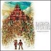 (ゲーム・サウンドトラック) ラジアータ ストーリーズ オリジナルサウンドトラック [CD]