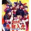 AKB48 / フライングゲット(通常盤Type-A/CD+DVD/イベント参加券無し) [CD]