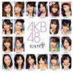 AKB48 / 10年桜(CD+DVD) [CD]