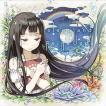 上田麗奈 / TVアニメ『メルヘン・メドヘン』ED主題歌「sleepland」(アニメ盤) [CD]