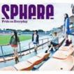 スフィア/Pride on Everyday(初回生産限定盤/CD+DVD)(CD)