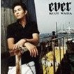 和田光司 / ever ※再発売 [CD]