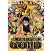 ONE PIECE FILM GOLD DVD スタンダード・エディション [DVD]