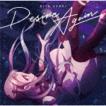 鬼頭明里 / Desire Again(アニメ盤) [CD]