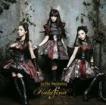 Kalafina / to the beginning(通常盤) [CD]