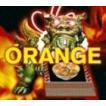 ORANGE RANGE / ORANGE [CD]