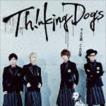Thinking Dogs / そんな君、こんな僕(通常盤) [CD]