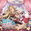 (ゲーム・ミュージック) 7日間かけて世界を創るより可愛い女の子1人創った方がいい 〜GRANBLUE FANTASY〜(CD)