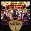 (ゲーム・ミュージック) デュエル・ギグ!VOL.3(通常盤) [CD]