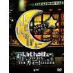 たかじんnoばぁ〜 DVD-BOX THE ガォー!LEGEND [DVD]
