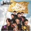 祭nine. / てっぺんニューデイズ(パターンC) [CD]