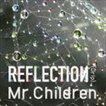 Mr.Children / REFLECTION{Drip}(通常盤) [CD]