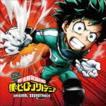 林ゆうき(音楽) / TVアニメ『僕のヒーローアカデミア』オリジナル・サウンドトラック [CD]