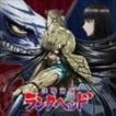 LUNKHEAD / 決戦前夜 [CD]