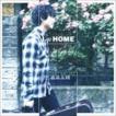 三浦祐太朗 / I'm HOME [CD]