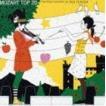 (オムニバス) MOZART TOP20〜石田衣良モーツァルト・セレクション [CD]