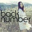 back number / はなびら [CD]