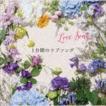 仲宗根泉 / 1分間のラブソング [CD]