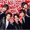 King & Prince / koi-wazurai(通常盤) [CD]