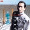 平沢進 / サイエンスの幽霊(SHM-CD) [CD]
