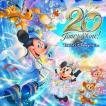 東京ディズニーシー20周年:タイム・トゥ・シャイン!ミュージック・アルバム [CD]