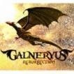 Galneryus/RESURRECTION(CD)