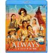ALWAYS 三丁目の夕日'64 通常版 [Blu-ray]