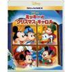 ミッキーのクリスマス・キャロル 30th Anniversary Edition MovieNEX(期間限定) ※再発売 [Blu-ray]