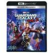 ガーディアンズ・オブ・ギャラクシー:リミックス 4K UHD MovieNEX [Ultra HD Blu-ray]