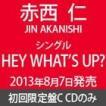 赤西仁 / HEY WHAT'S UP?(初回限定盤C) [CD]