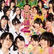 NMB48/北川謙二(Type-A/CD+DVD)(CD)