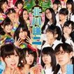 NMB48/北川謙二(Type-B/CD+DVD)(CD)