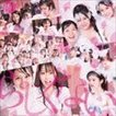 NMB48 / らしくない(Type-B/CD+DVD) [CD]