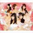 NMB48/世界の中心は大阪や〜なんば自治区〜(Type-M/CD+2DVD)(CD)