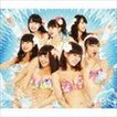 NMB48 / 世界の中心は大阪や〜なんば自治区〜(Type-B/CD+2DVD) [CD]