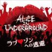 ALiCE IN UNDERGROUND / ラブ□ゾンへの逃避 [CD]