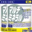 ネコポスのみ送料無料 ディーエイチシー DHC マルチミネラル 徳用 270粒/90日分×2個 ミネラル類含有食品