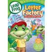 リープフロッグ Leap Frog Letter Factory 第1作目 北米版DVD フォニックス入門編としてもお勧めです
