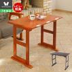 テーブル つくえ 机 ハイタイプ テーブル くつろぎテーブル ハイテーブル 高座椅子用 座卓 木製 ブラウン